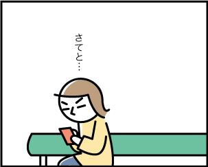 3_20191203121101