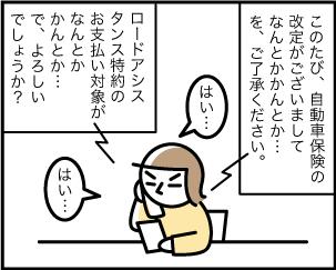 3_20191204120701