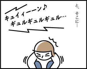 3_20191207153801