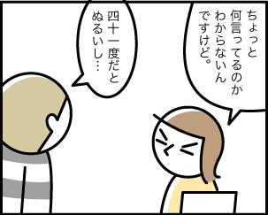 3_20191212114201