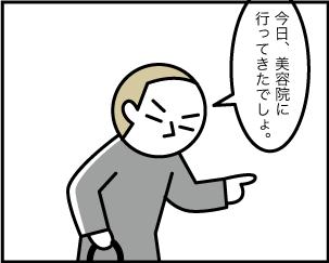 3_20191214135801