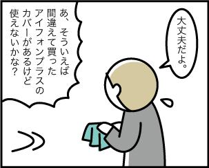 3_20191217130901