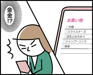 3_20191220124501