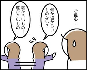 3_20191224201501