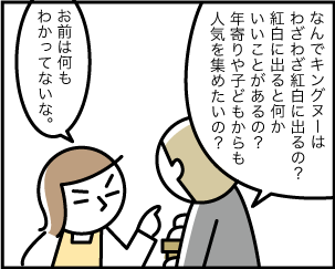 3_20200102111701