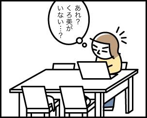 3_20200107135101