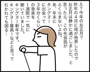 3_20200108114501