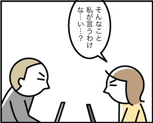 3_20200109145001