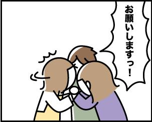 3_20200111154801