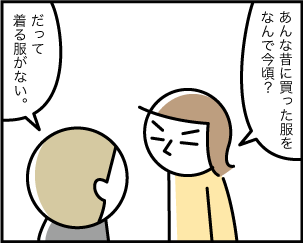 3_20200114112201