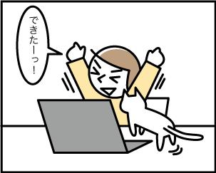 3_20200115121601