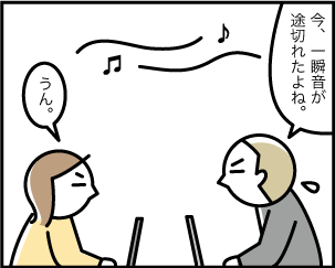 3_20200117122301
