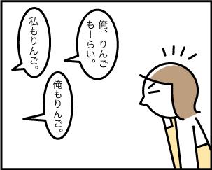 3_20200122221301