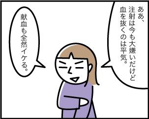 3_20200124123501