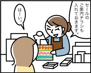 3_20200127123201