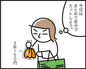3_20200130141401
