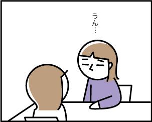 3_20200131164701