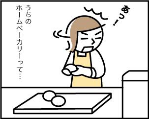 3_20200204162101