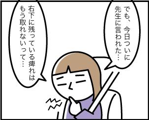 3_20200210113601