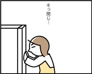 3_20200217121901