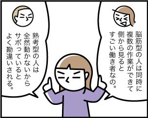 3_20200219123901