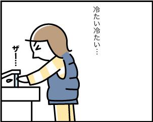 3_20200221162601