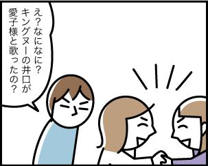 3_20200228143501