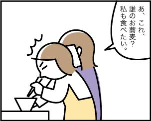 3_20200314164001