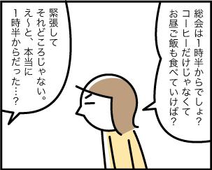 3_20200316131501