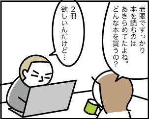 3_20200320164801