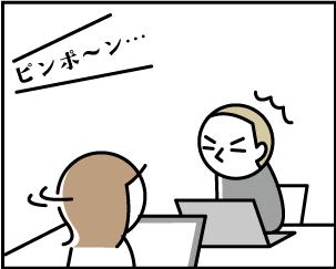 3_20200323005301
