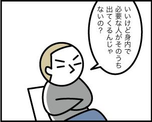 3_20200328192201