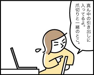 3_20200331220301