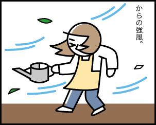 3_20200402172801