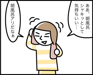 3_20200403202801