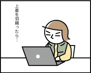 3_20200404203201