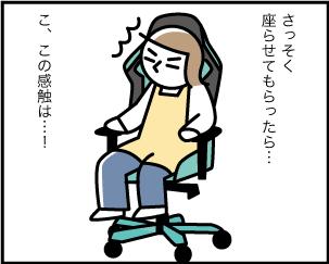 3_20200406155501