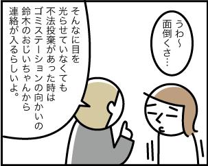3_20200409121501
