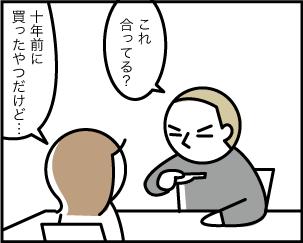 3_20200410113801