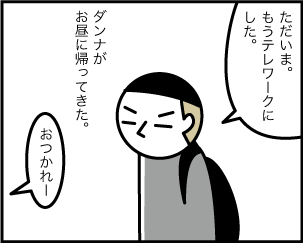 3_20200411160901