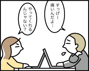 3_20200420135301