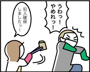 3_20200425213801