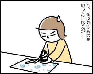 3_20200430214501