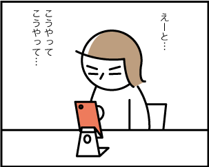 3_20200506020401