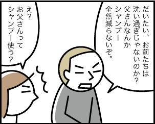 3_20200510084001