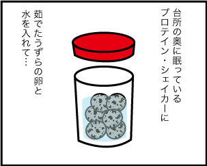 3_20200520172701