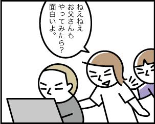 3_20200524114001