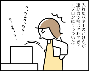 3_20200604162001