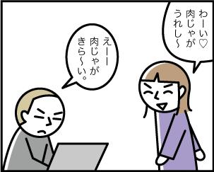 3_20200612152001