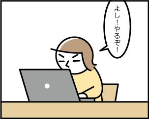 3_20200614211201